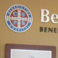 Benedictine Hospital Benefactor's Wall