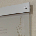 Acrylic Plaque with Aluminum Accents and Printed Glass Etch Film